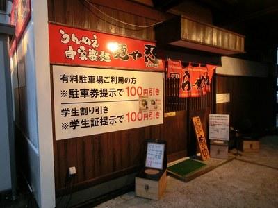 shinobu_201205_1.jpg