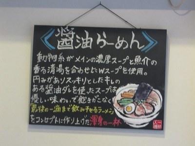 shinpei_2.jpg