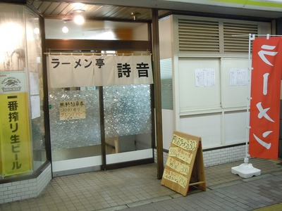 shion_1.jpg