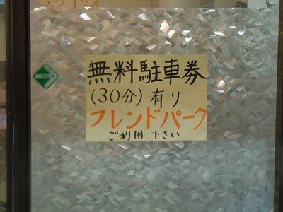 shion_2.jpg