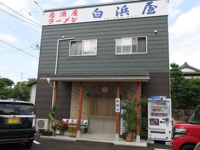 shirahamaya2_1.jpg