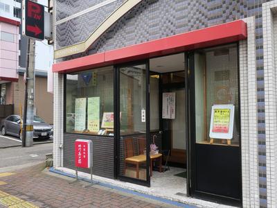 shisendaiitirou_201512_1.jpg
