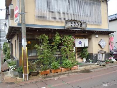 soba_tokiwa_1.jpg