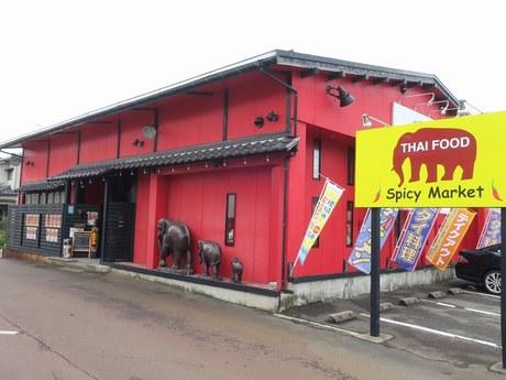 spicy_market_kamikido_1.jpg