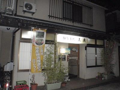suehiro_1.jpg