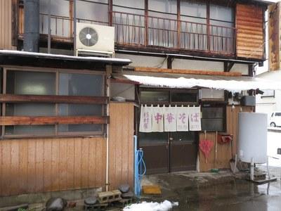 sugimuraya_1.jpg