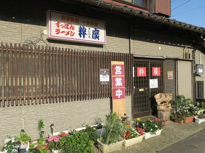 suihiro_aga_1.jpg