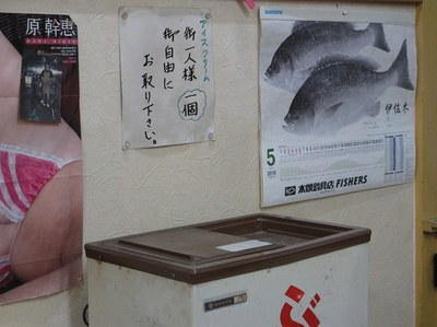 sumiyaki_tyasyuya_6.jpg