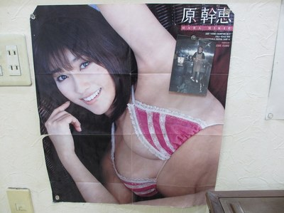 sumiyaki_tyasyuya_9.jpg