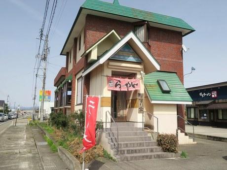 susuriya_1.jpg