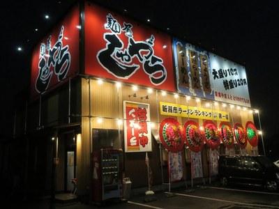 syagara_bentenbashi_1.jpg