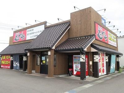 麺大盛り10円、特盛り20円! コスパ抜群「麺屋 しゃがら 柏崎店」
