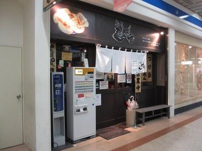 syagara_niigataeki_201504_1.jpg