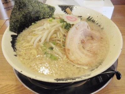 syagara_sanjo_2.jpg