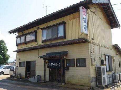syohei_1.jpg
