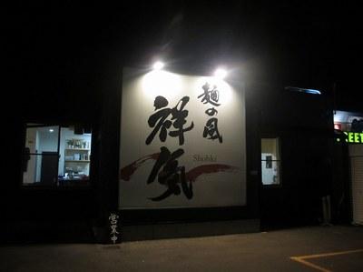 syoki_201501_1.jpg