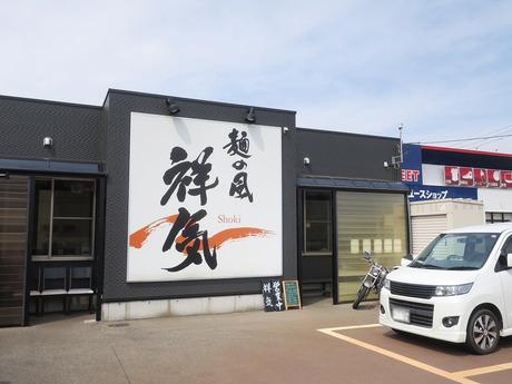 syoki_takeout_1.jpg