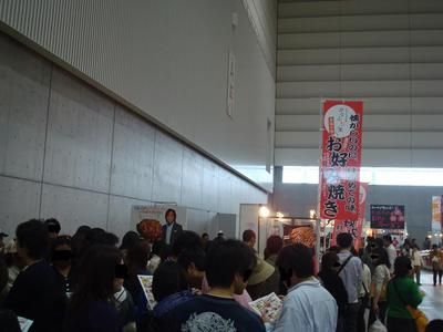 syokunosaiten_2.JPG