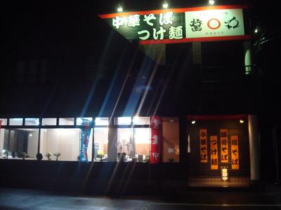 syomaru_201007_1.JPG
