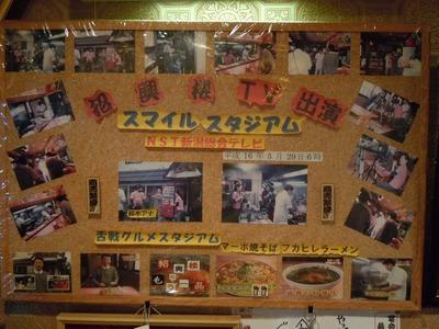 syoukourou_6.jpg