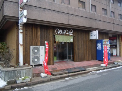 syouwaya_201112_1.jpg