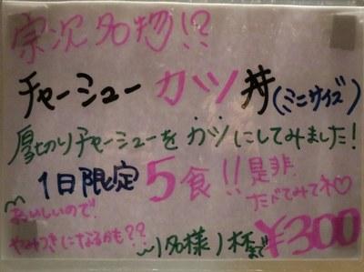 syuji_201601_5.jpg