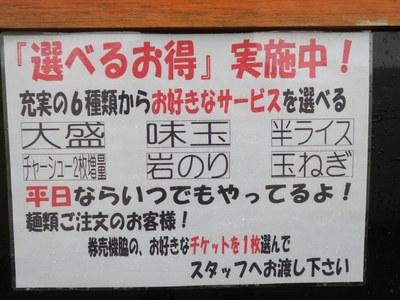 syuji_201703_4.jpg