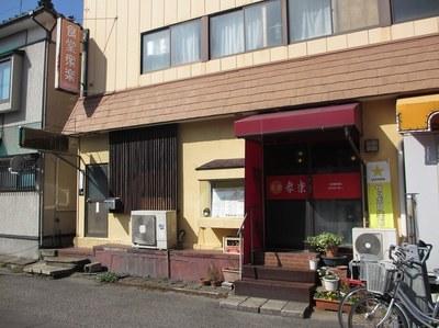 syuuraku_1.jpg