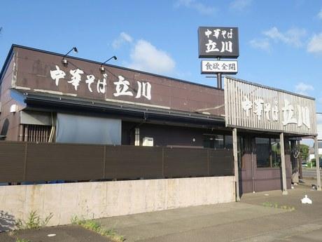 tachikawa_1.jpg