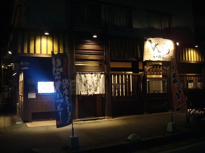 taiga_1.jpg