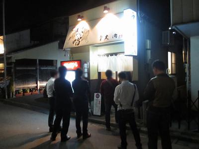 taiga_kanazawa_1.jpg