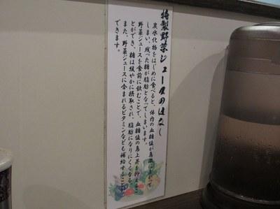 taiga_kanazawa_2.jpg