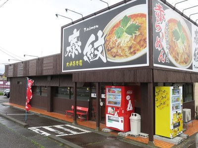 taimon_honten_1.jpg
