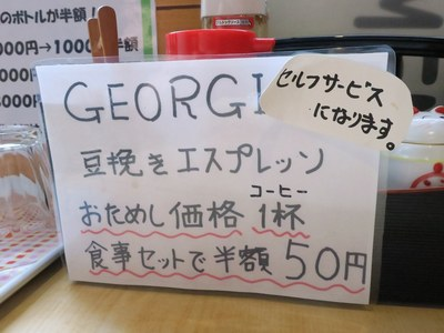 taisei_11.jpg