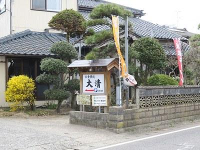 taisei_2.jpg