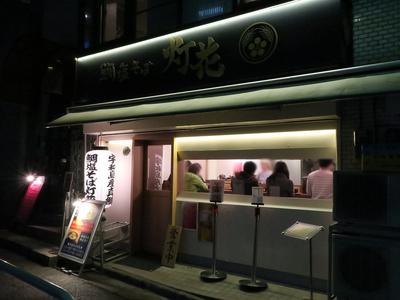 taishio_touka_1.jpg