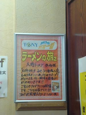 taisyo_2.jpg
