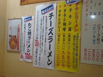 taisyo_3.jpg