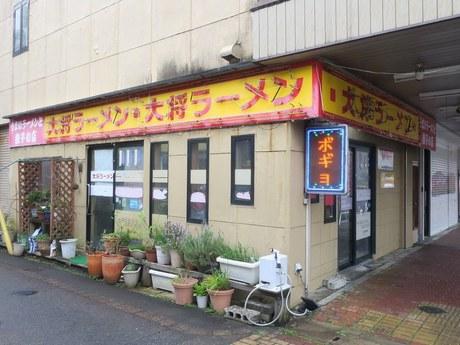 taisyo_takeout_1.jpg