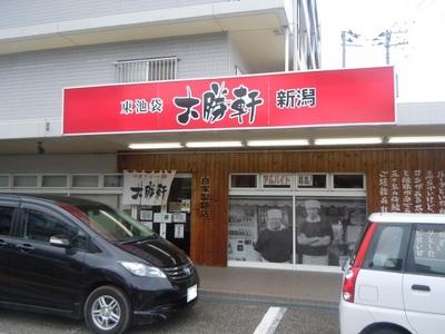 taisyoken_1.jpg