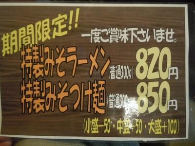taisyoken_3.jpg