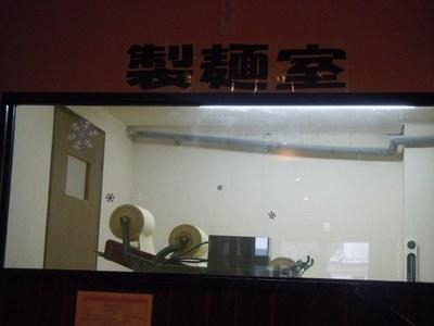 taisyoken_4.jpg