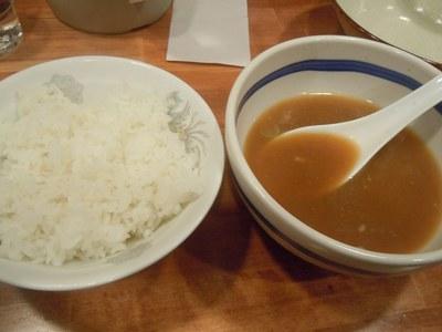 taisyoken_itiban_4.jpg