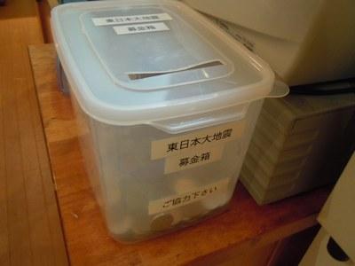 taisyoken_itiban_9.jpg