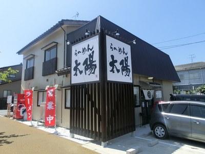 taiyo_1.jpg