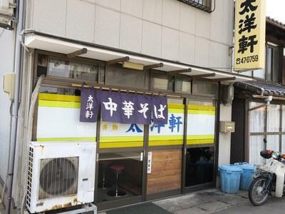 taiyouken_201607_1.jpg