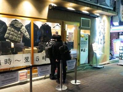 takahashi_shinjuku_1.jpg