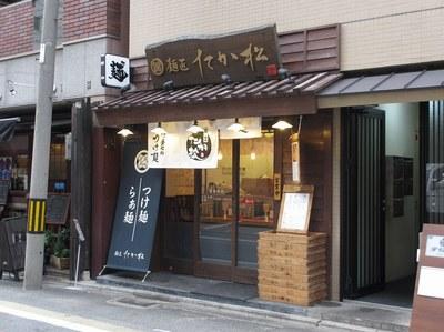 takamatsu_1.jpg