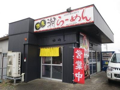 takamichi_sanjo_1.jpg