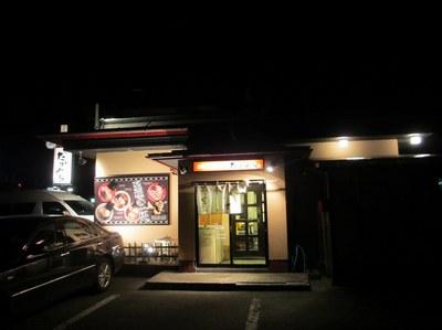 takamiti_201210_1.jpg